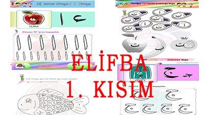 Elif Ba Çalışma Sayfaları1. kısım, elifba, elif cüzü, kuran alıştırmaları, kuran kursu eğitimi, kuran harfleri, 4-6yaş kuran etkinliği