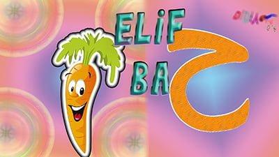 Elif Ba Şarkısı