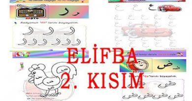 elif ba etkinlikleri, Elif Ba Çalışma Sayfaları, elifba, elif cüzü, kuran alıştırmaları, kuran kursu eğitimi, kuran harfleri, 4-6yaş kuran etkinliği