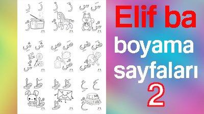 Elif ba boyama sayfaları 2