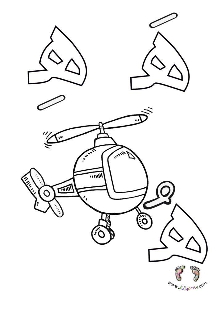 Helikopter Resmi Boyama Sayfasi Coloring Free To Print