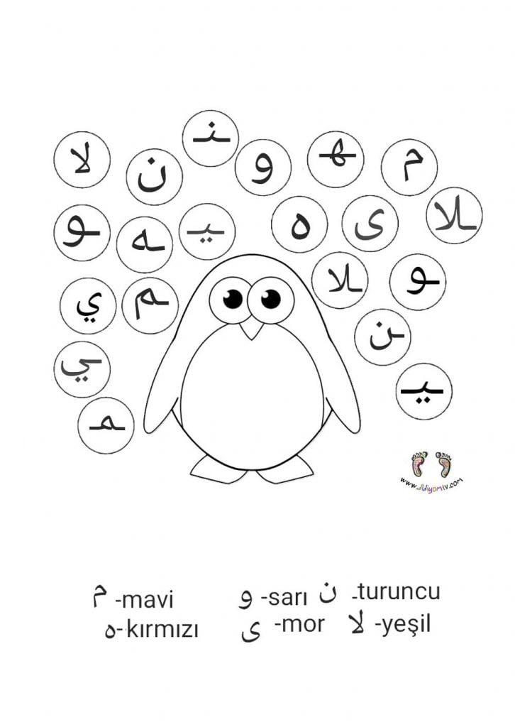 elif ba Başta Ortada Sonda Alıştırmaları-penguen boyama sayfası