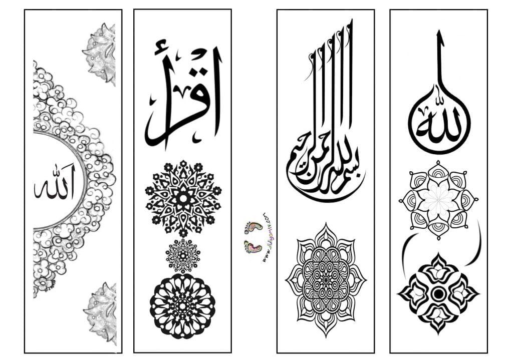 Kitap Ayracı Boyama - Kitap Ayracı Modelleri- Book Marks islamic