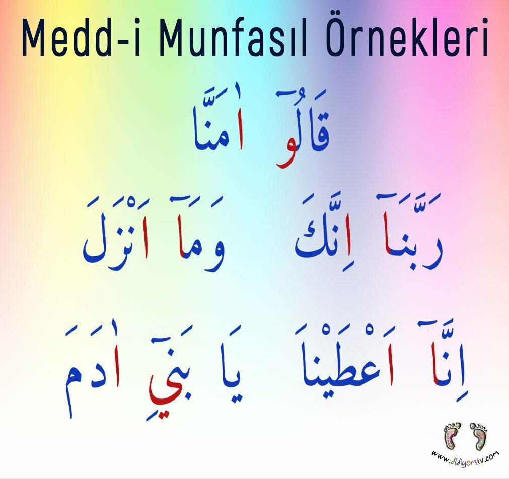 Meddi Munfasıl – Tecvid Dersleri – Kur'an Öğreniyorum, Meddi Munfasıl Örnekleri